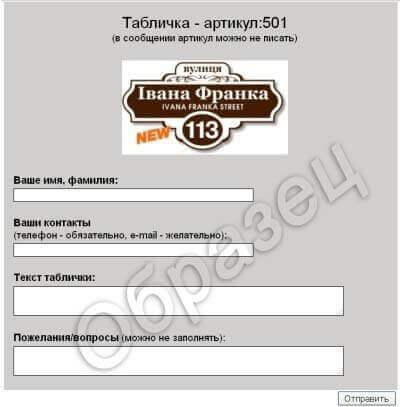 Заказ автобуса в москве недорого аренда с водителем